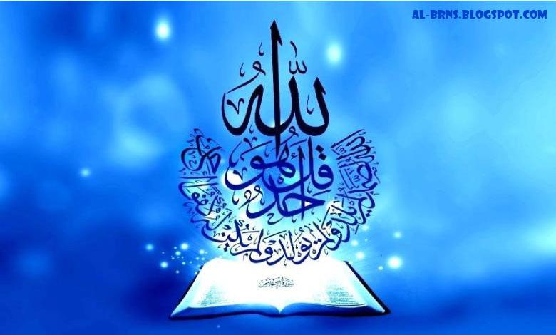 خلفيات اسلامية للواتس