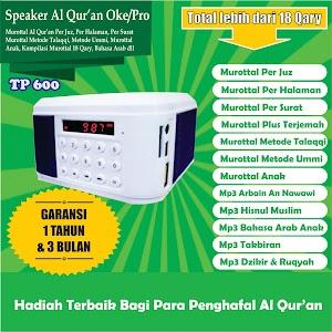 Speaker Al Qur'an Tp 600 16 Giga
