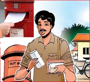 vacancy in india