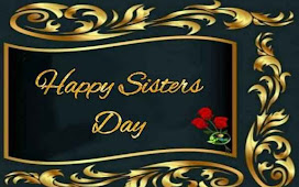 बहिण दिनाच्या शुभेच्छा - Happy sisters day wishes in marathi