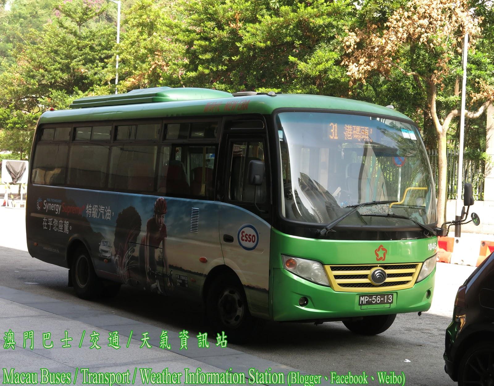 澳 門 巴 士 / 交 通 / 天 氣 資 訊 站 Macau Buses / Transport / Weather Information Station: 今年大賽車31路線只使用小巴及 ...