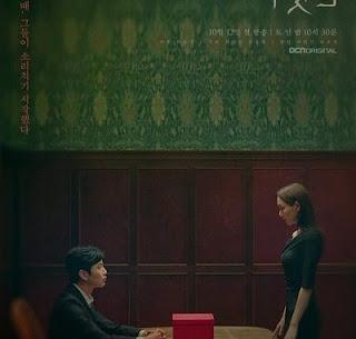 Drama Korea The Lies Within Subtitle Indonesia