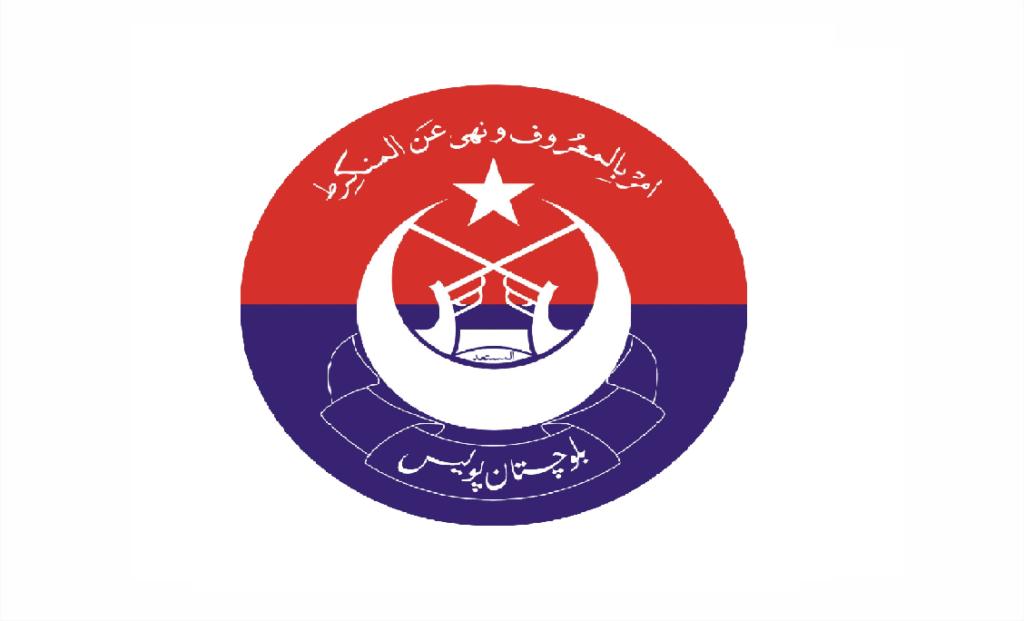 Balochistan Police Jobs 2021 – Junior Clerk Recruitment