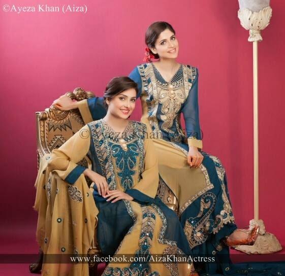Aiza khan sister