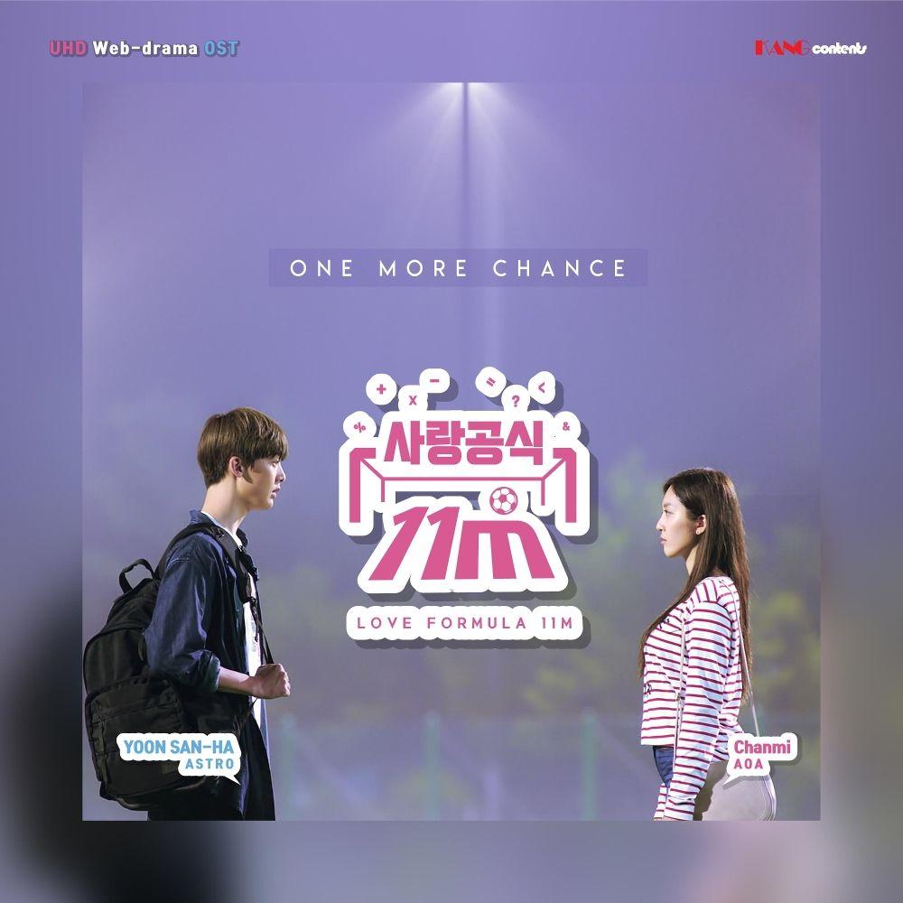 Chanmi (AOA), Yoon San Ha (ASTRO) – Love Formula 11M OST