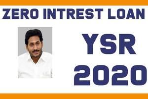 AP YSR Zero Interest Scheme Online Apply Beneficiary List