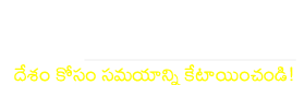 MEGA MINDS