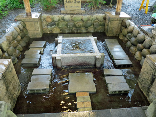 The Cool Springs of Ogaki, Gigu Prefecture.