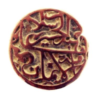 Meriam Ki Amuk, Sejarah Dan Keunikanya