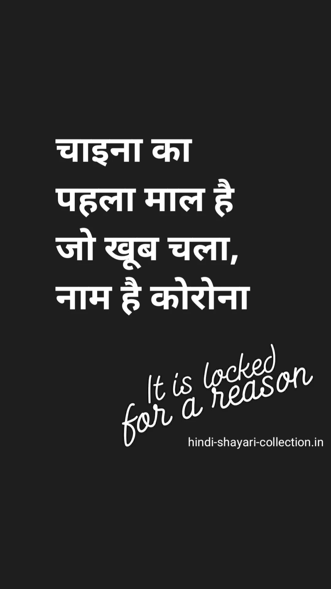 lockdown Shayari ,Corona Quotes In Hindi , lockdown shayari dp, corona dp,