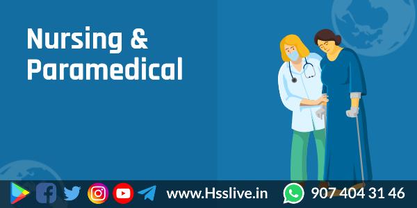 B.Sc Nursing & Paramedical Courses 2021: Application, Admission, Rank list