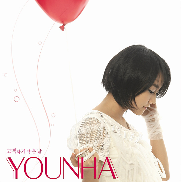 Younha – Vol. 1 The Perfect Day to Say I Love You