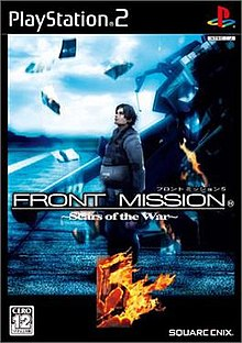 Front Mission 5 Scars of The War PS2 Torrent
