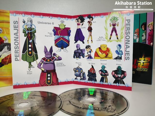 Dragon Ball Super Box 9: La Saga del Torneo de Poder Selecta Visión
