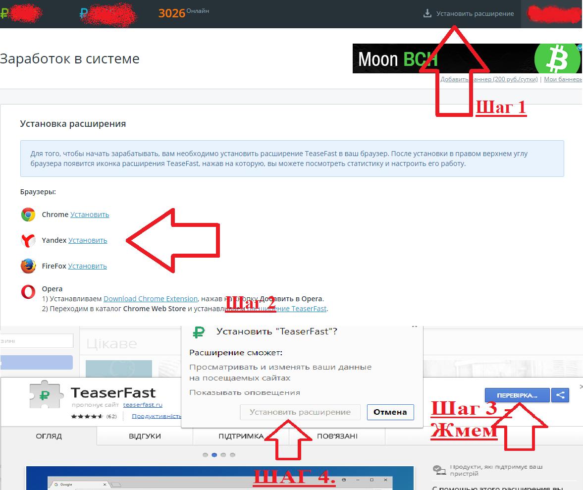 сайты для интернет заработка в казахстане