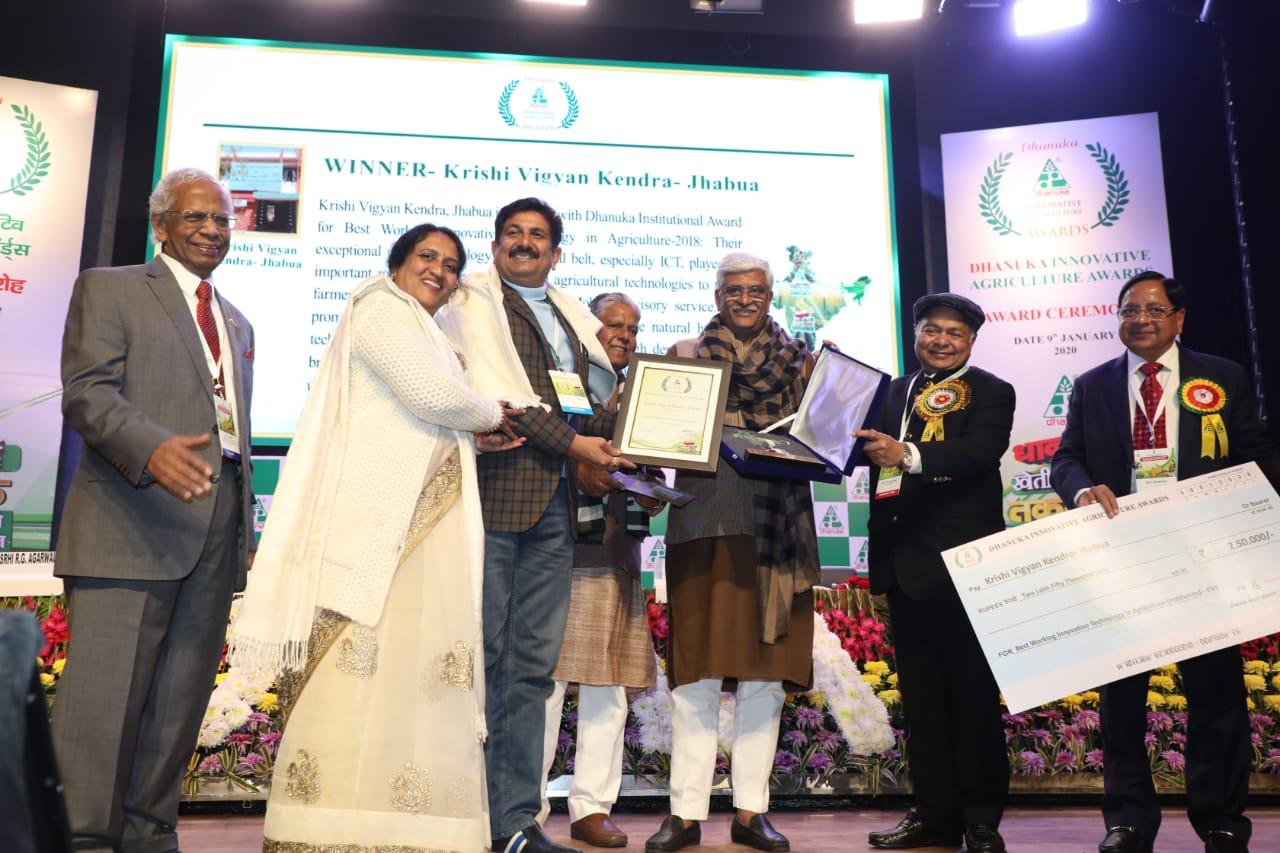 Jhabua News- कृषि विज्ञान केन्द्र झाबुआ को धानुका इनोवेटिव एग्रीवेटिव एग्रीकल्चर का राष्ट्रीय पुरस्कार