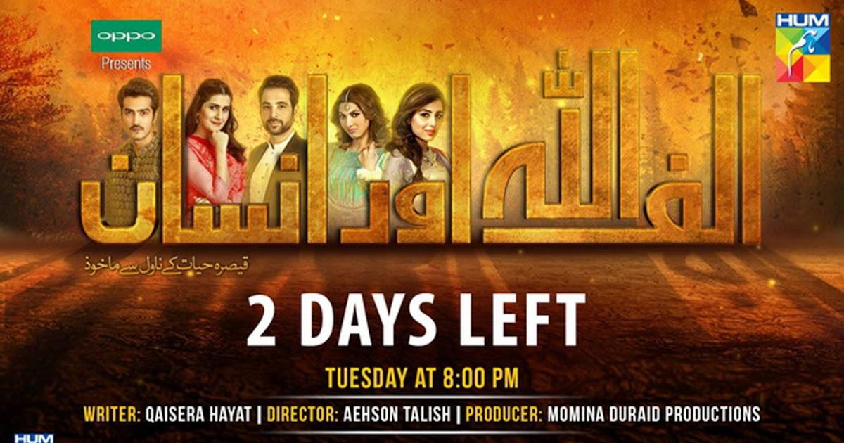 Pakistani Drama Serial Alif Laila Dailymotion