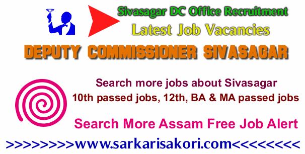 Sivasagar DC Office Recruitment