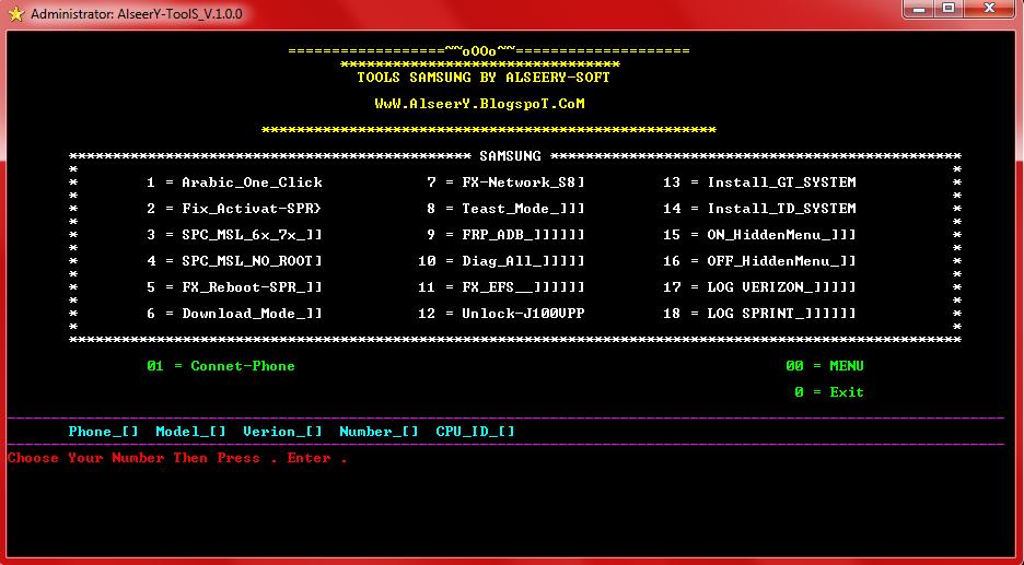 AlseerY-Tools All Android V1 0 0 - AlseerY SofT
