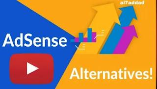 Best Adsense Alternatives For Youtube To Make Money 2021