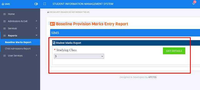 HOW TO ENTER BASELINE TEST 2021 MARKS IN CSE SITE - BASE LINE TEST 2021 MARKS ENTRY PROCESS
