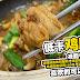 低卡鸡腿煲,减脂餐,这样焖煮的鸡腿肉,非常鲜嫩多汁,香味浓郁。喜欢的可以学起来!