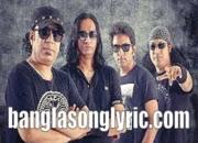 Ekhon Onek Raat | Khola Akasher Niche lyrics