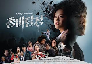 Zombie Detective Full Episode Subtitle Indonesia