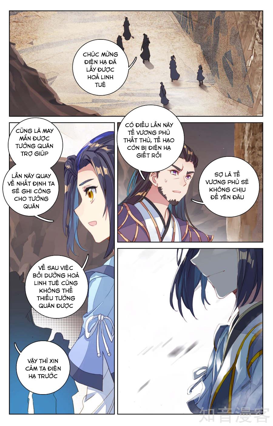 Nguyên Tôn chap 64 - Trang 12