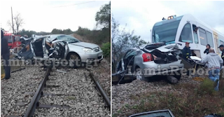 Ορφανά έμειναν τα παιδιά της καθηγήτριας που σκοτώθηκε από τρένο – Πριν από 2 χρόνια είχε πεθάνει ο πατέρας