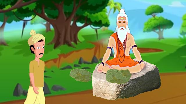jivan anmol hai hindi kahani