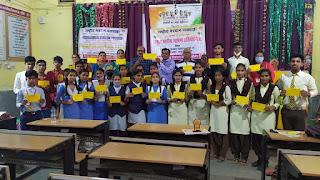 शिक्षकों के साथ छात्र-छात्राओं ने लिया नेत्रदान का संकल्प