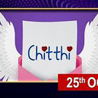 Chitthi webseries  & More