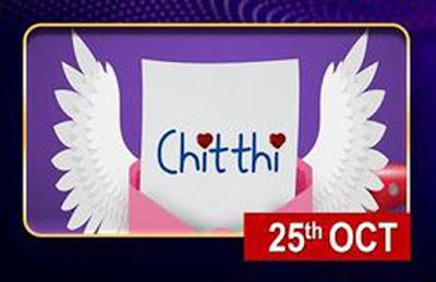 Chitthi web series