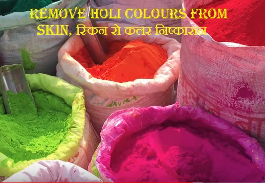 organic holi colours, how to remove hair colour from face, how to remove hair colour from skin