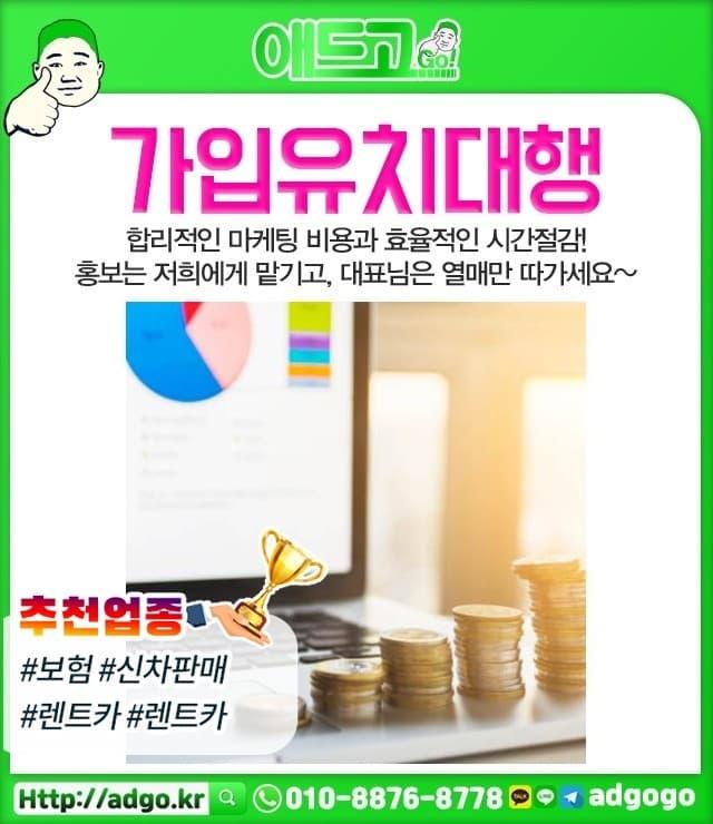 남부대학교홍보종류