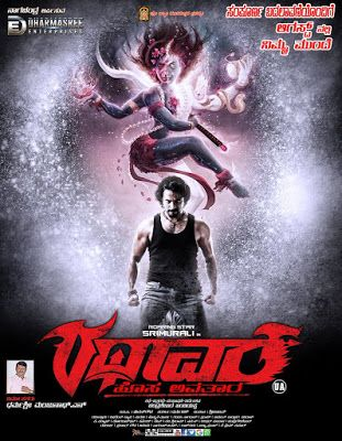 Super Rakshak 2018 Hindi Dubbed Full 300mb Download