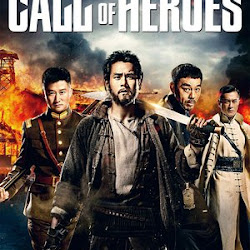 Poster Call of Heroes 2016