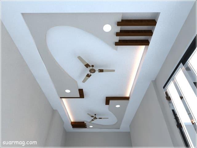 اسقف جبس بورد للصالات 5 | Gypsum Ceiling For Halls 5
