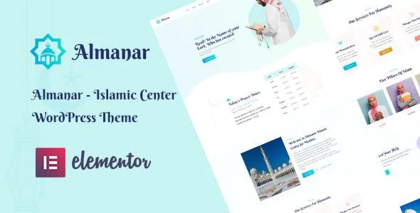 Best Islamic Center WordPress Theme