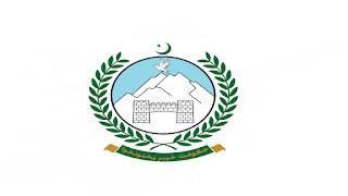 KPK Establishment of Resources Center and E-Stamp Introduction