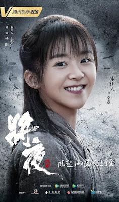 Phim Tương Dạ 2-Trung Quốc Hay Nhất 2020