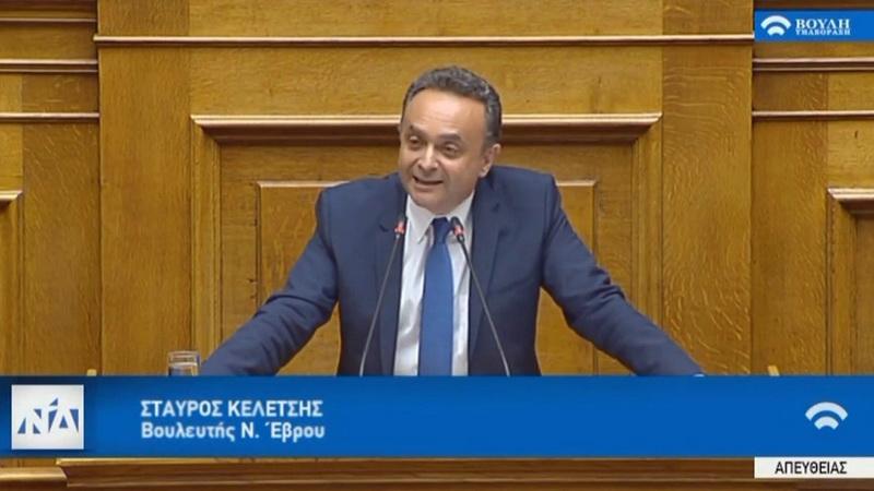 Ο Σταύρος Κελέτσης εισηγητής στο Νομοσχέδιο για το Επιτελικό Κράτος στην Ολομέλεια της Βουλής