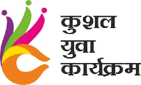 Bihar+kushal+yuva+program