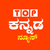 Top Kannada News
