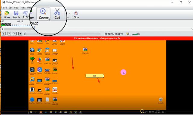 أسرع وأخف برنامج تصوير شاشة الكمبيوتر screen recorder التعديل على الفيديو والصور