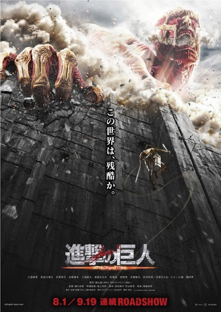 attack on titan live action poster