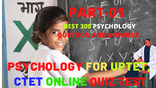 Educational Psychology Questions and Answers in Hindi Quiz 2020- Siksha Manovigyan  - Part-01