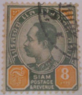 Thai postage stamp (8 Atts) issued during the reign of King Chulalongkorn, from the collection of Paul Trafford