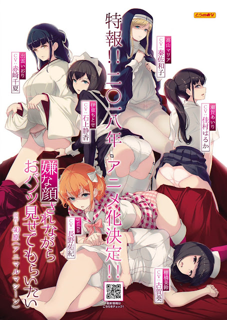 "TAKE A GOOD LOOK PERVERT! ""Iyana Kao Sarenagara Opantsu Misete Moraitai"" Anime Announced"